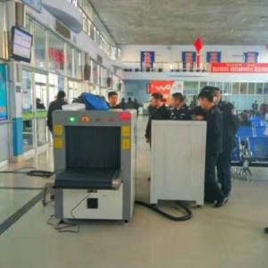 桦南客运总站安检仪安装
