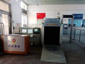 火车站双光源安检仪