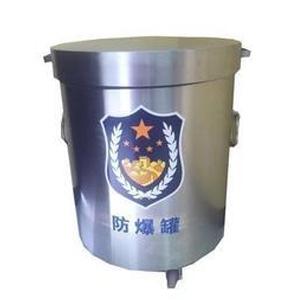 防爆罐JSR-G1.5-JT401