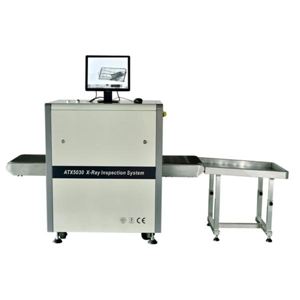 哈尔滨X射线安全检查设备5030C
