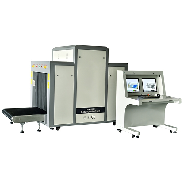 JSR-10080单能安检机