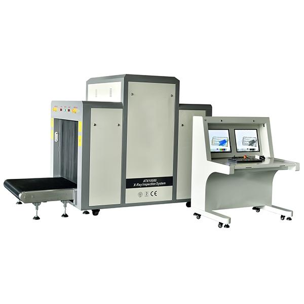 JSR-10080多能安检机