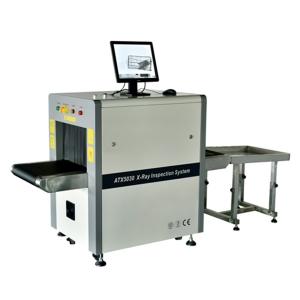 X射线安全检查设备5030C