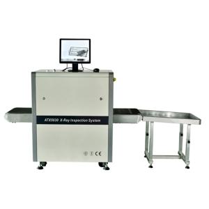 X射线安全检查设备5030