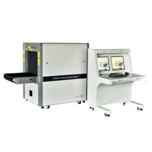 X射线安全检查设备