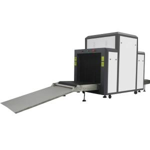 通道式X光检测机