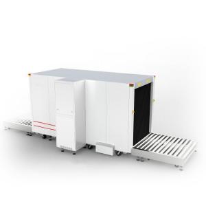 超大型X光安检机150180