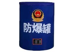 防爆罐JSR-B20