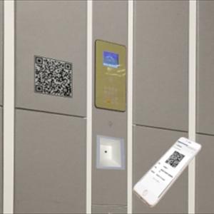 哈尔滨微信扫码智能储物柜