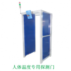 体温检测门